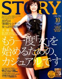 Story_web