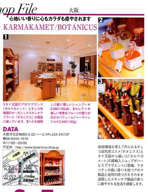 Story_web_2