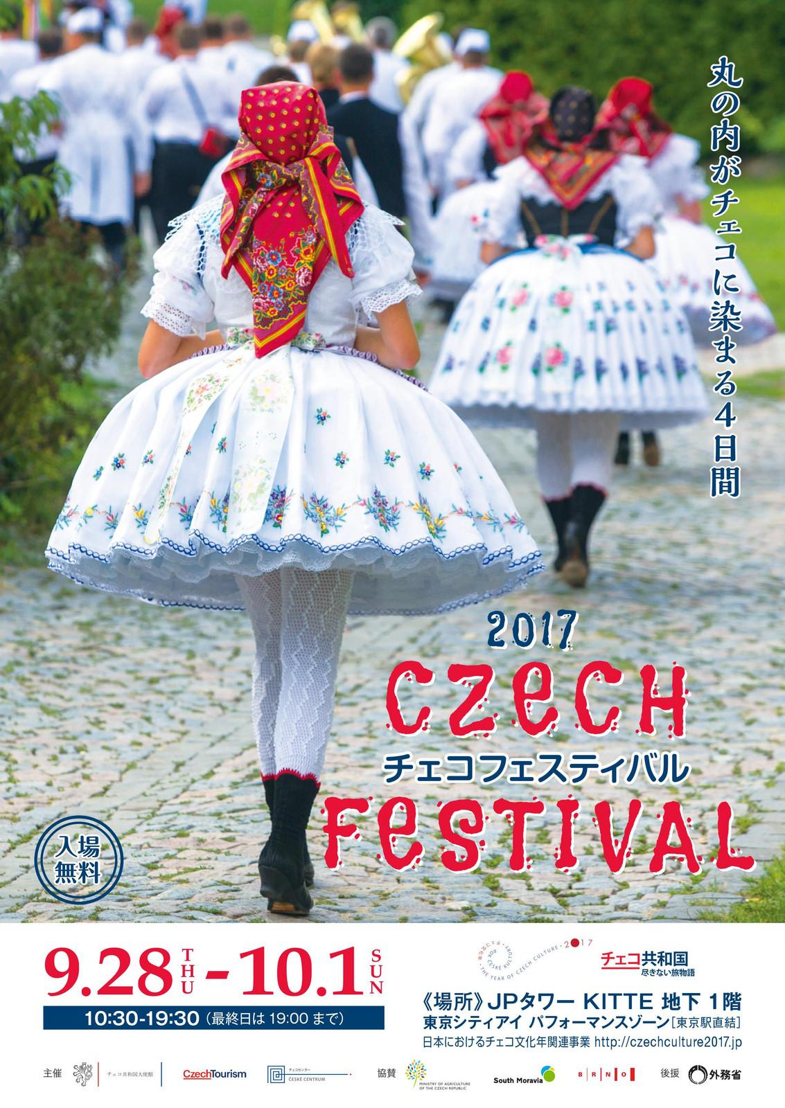 Fin_czechfestival2017_2