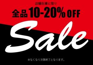 0204_sale